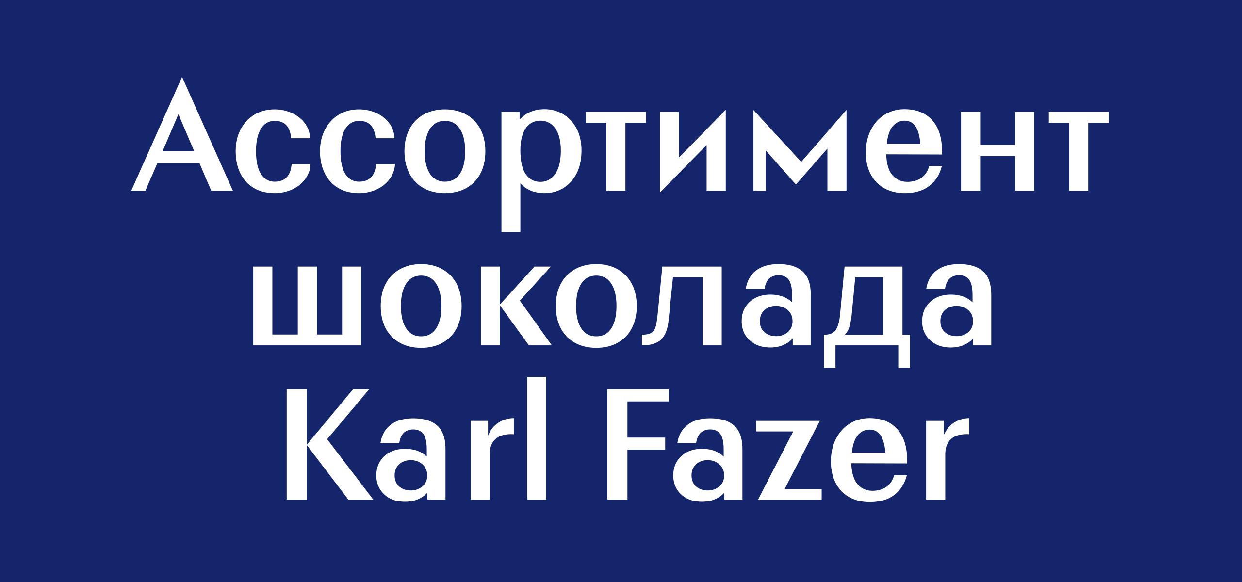 FazerSans-9